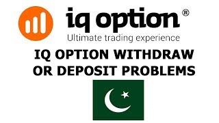 IQ Option Withdraw or Deposit Problems in Pakistan [Hindi/Urdu] 2017-2018