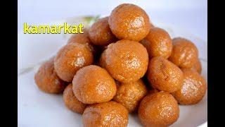 Kamarkat / kalkona | கமர்க்கட்டு | Kamarkattu Recipe | Coconut jaggery ball