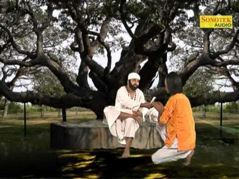 Aalha Sai Baba Sanjo Baghel