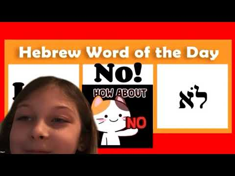 Hebrew Word Of The Day: Low