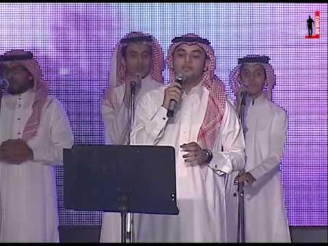 مشتاق - محمد العبدالله - الزواج الجماعي 15 thumbnail