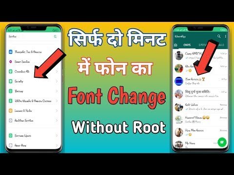 How To Change Font In Any Android Phone Without Root   Phone Ka Font Kaise Change Kare