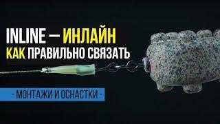 видео Карпфишинг TV. Выпуск 8