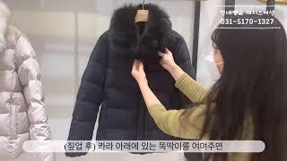현대판교 헤지스여성 _ 겨울 아우터 5종 추천