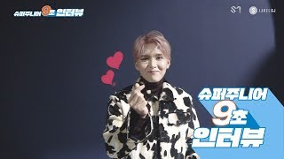 Gambar cover SUPER JUNIOR 슈퍼주니어 '2YA2YAO!' MV 촬영장 #9초인터뷰