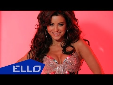 Ani Lorak - Shady Lady