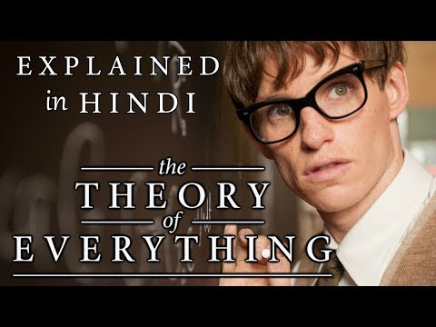 The Theory of Everything Explained in Hindi