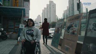 장애인 이동권을 위한 휠체어 전동화키트 무상지급 지원사…