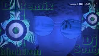 Sun Soriya Sun Dildar Rabse Bhi Jyada Tujhe Karti Hoo Pyar(Baijanath Diwana)