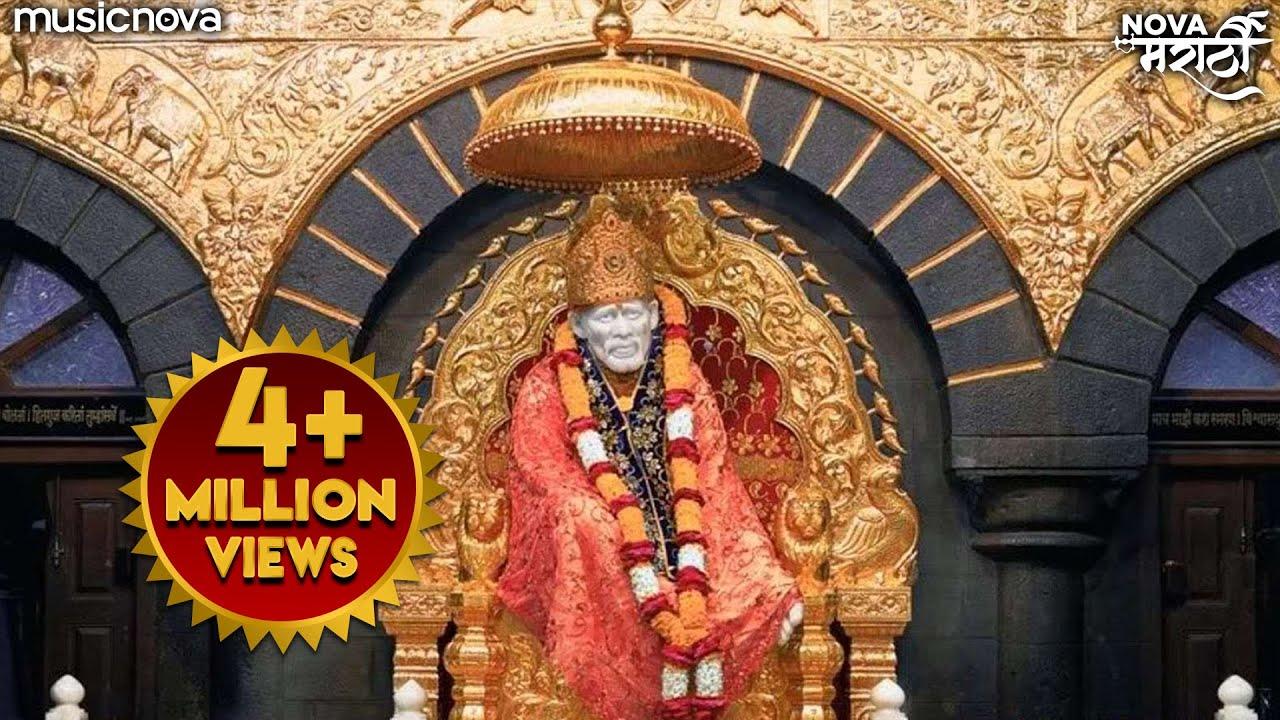 Download Sai Baba Aarti - Sai Baba Dhoop Aarti (Evening Aarti)   साई बाबा आरती   Sai Baba Songs