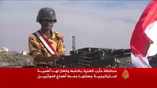 دفعة جديدة من قوات الأمن الموالية للشرعية باليمن