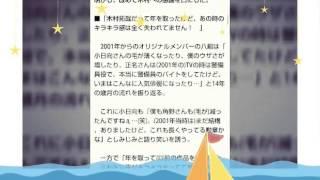 [写真:ウレぴあ総研] 映画『HERO』の完成報告会見が7月5日(日)、映画...