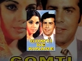 Gomti Ke Kinare - Hindi Full Movie - Mumtaz, Sameer Khan, Rehman, Meena - Hit Hindi Movie