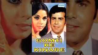 Gomti Ke Kinare Hindi Full Movie Mumtaz Sameer Khan Rehman Meena Hit Hindi Movie