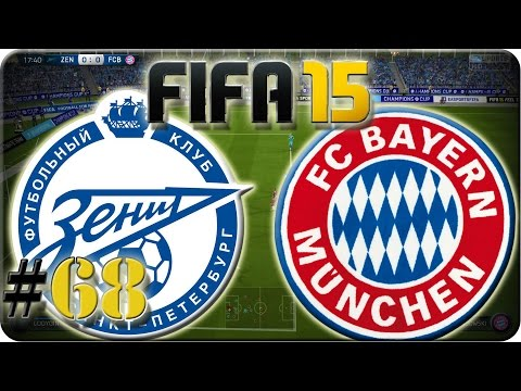 CL Zenit St. Petersburg vs FC Bayern München (Let´s Play #68) Fifa 15 Trainerkarriere