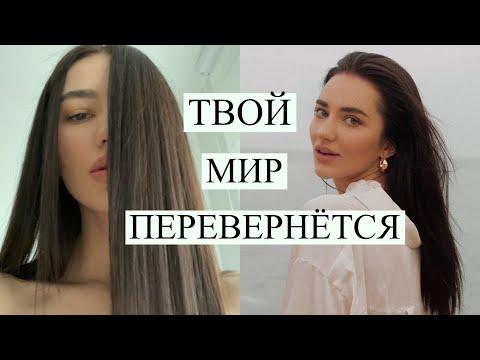Простые Советы, как стать Красивой и Женственной❤️ Diana Milkanova