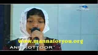 Malayalam Christian Song | Yeshuve Rakshaka Ninte Namam Onnu Mathram | Ann Kottoor
