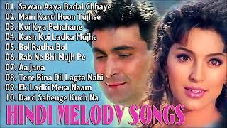 Hindi Melody Songs | Superhit Hindi Song | kumar sanu, alka yagnik & udit narayan | #Dinesh_Kumar