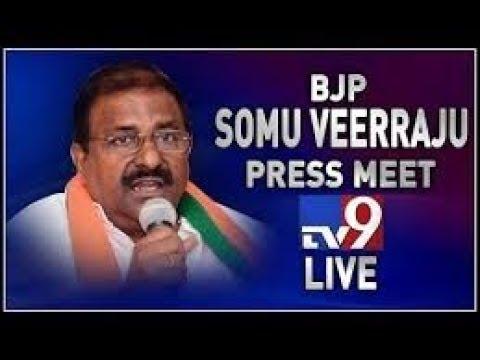 BJP leader Somu Veerraju Press Meet LIVE || Visakhapatnam - TV9