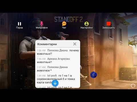 Видео: standoff 2