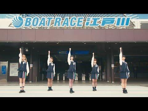 """Q'ulle、ボートレースCMソング『見えないスタート』に合わせて""""踊ってみた""""動画公開"""