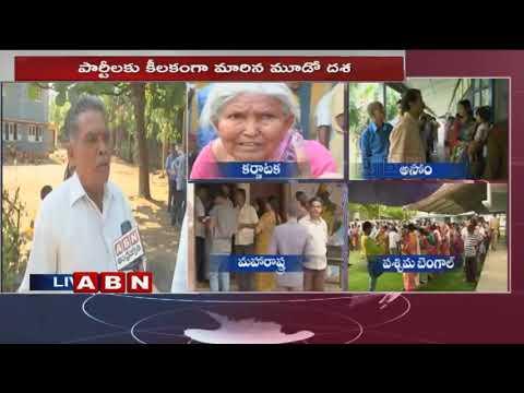 Lok Sabha Elections 2019 | Phase 3 Polling | Updates from polling booths in Bidar |  Karnataka