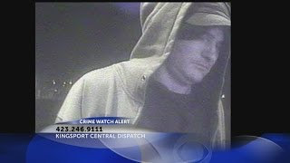KPD officers search for suspect in ATM fraud case