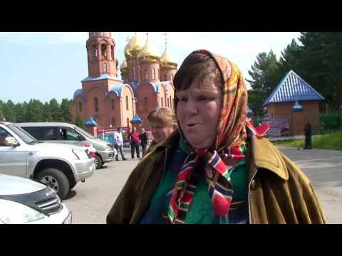 Сколько подают нищим в Прокопьевске?