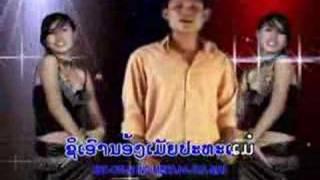 Video Penny Lao Hot Hits: Lao Music VDO download MP3, 3GP, MP4, WEBM, AVI, FLV Juli 2018