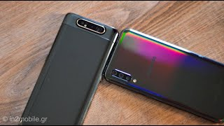 Samsung Galaxy A80 Vs Galaxy A70 [Greek]