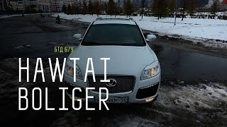 Китайский кайен за 860 000 рублей.  hawtai boliger б/у