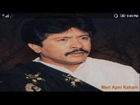 best sad song mera Dard Tum Na Samajh sake 2017 Attaullah Khan Shahid ali khan malik Shadab