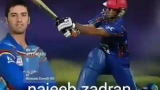 Najib Zadran Song _ Afghan Cricket New song 2016