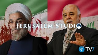 Iraq's newly elected President amid the Iran-U.S. rivalry - Jerusalem Studio 365