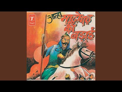 Aalha - Maadho Garh Ki Ladaee