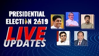 Sri Lanka Election 2019 Live | SriLanka President Election Result 2019