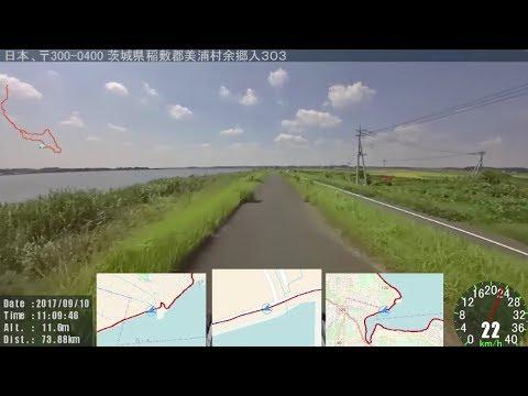 《自転車》9月つくばりんりんロード→霞ヶ浦一周 part2