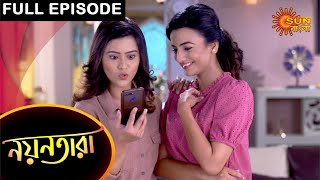 Nayantara - Full Episode | 22 April 2021 | Sun Bangla TV Serial | Bengali Serial