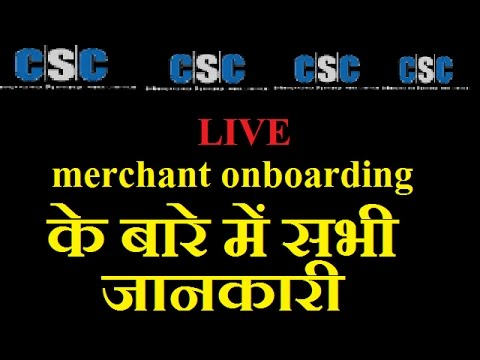 what is merchant on boarding form in csc
