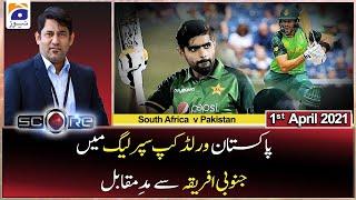 Score   Pakistan World Cup Super League mein South Africa ke Madd-e-Muqabil...!!