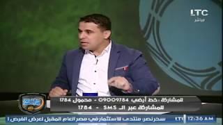 خالد الغندور: محمد صلاح والشناوي من أسباب ضم عمر جابر للمنتخب