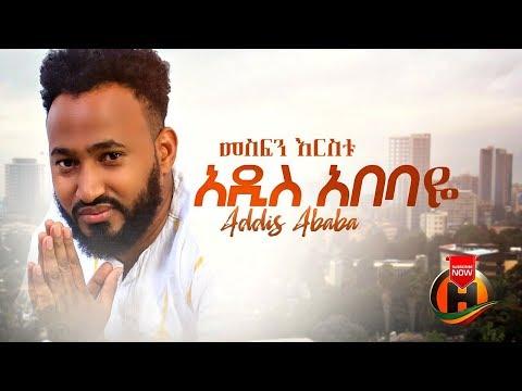 Atakilti Gezahay - Alilalom (Official Video) | Ethiopian