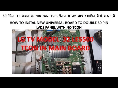 HOW TO INSTALL NEW UNIVERSAL LCD TV BOARD TO DOUBLE LVDS 60 PIN CABLE WITH NO TCON IN THE PANEL