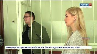 В Чебоксарах огласили приговор жителю Московской области, который занимался сбытом наркотиков