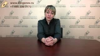 Как взыскать алименты(Адвокат Пополитова Мария Юрьевна рассказывает, как взыскать алименты после развода, в каком размере суд..., 2015-11-13T22:27:58.000Z)