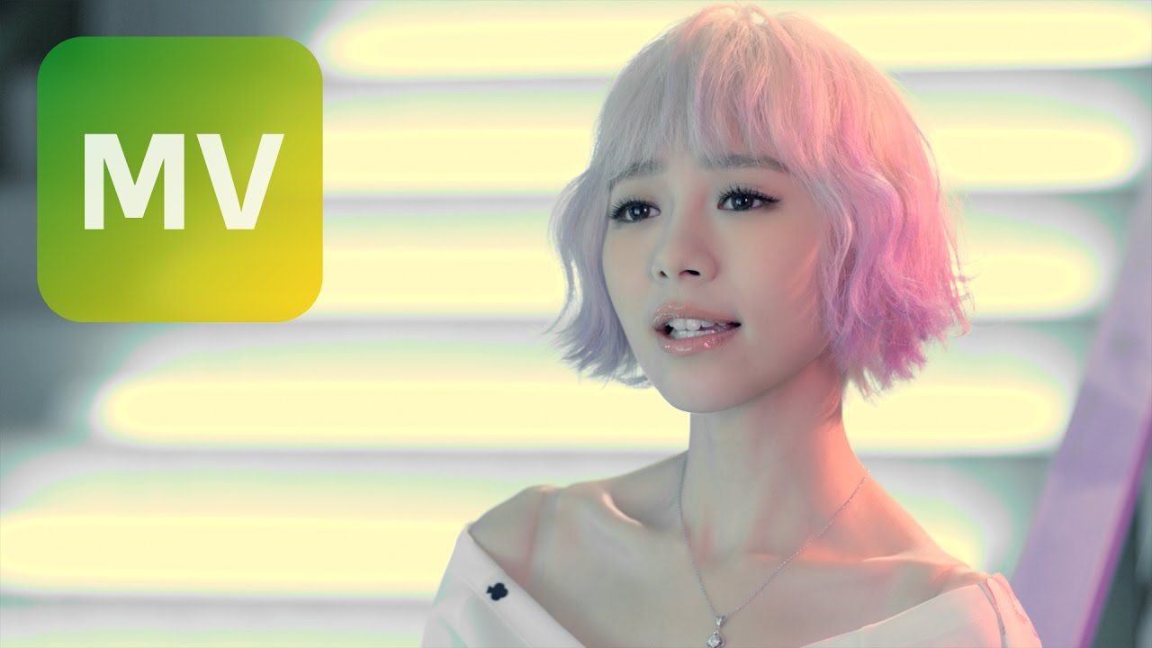 林明禎 MinChen《不是不愛 Right One to Love》Official MV 【HD】