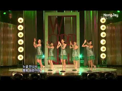 [Karaoke Cheering Code] Wonder Girls - Nobody