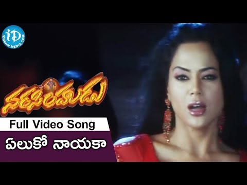 Yeluko Nayaka Song || Romantic Song 6 || Jr. NTR, Sameera Reddy Romantic Song
