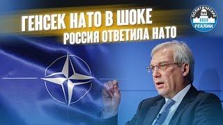 РЕЗКОЕ ВЫСКАЗЫВАНИЕ РОССИИ О СТАЛИНЕ В АДРЕС США И НАТО