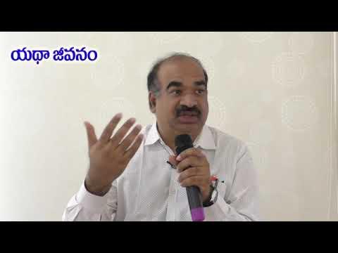 """""""యథా జీవనం"""" By Dr. P.R.K. Varma, MD,DM. Cardiologist. Varma Hospitals, Bhimavaram. (Telugu) #cardiology"""
